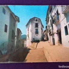 Postales: POSTAL DE CIRAT (CASTELLON). N°1 ENTRONQUE DE LAS CALLES E.PEÑA Y ENMEDIO. CONSUELO SANFELIU.AÑOS 60. Lote 62289380