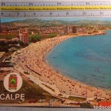 Postales: POSTAL DE ALICANTE, CALPE. AÑO 1975. PLAYA DE LA FOSA. 1367. Lote 62480088