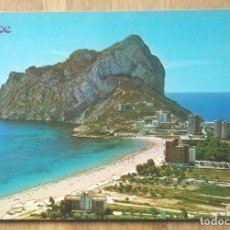 Postales: CALPE - PLAYA DE LA FOSA. Lote 63180688