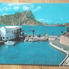 Postales: CALPE - VISTA PARCIAL. Lote 63180832