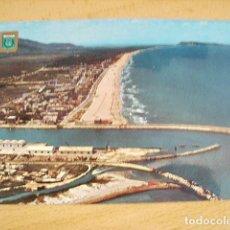 Postales: GANDIA - VALENCIA - VISTA AEREA PLAYA Y PUERTO. Lote 64000163