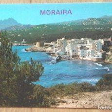 Postales: MORAIRA - VISTA PARCIAL. Lote 64217511