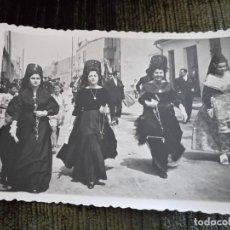 Postales: ANTIGUA FOTOGRAFÍA. PROCESION. CLAVARIESAS. CABAÑAL. VALENCIA. FOTO AÑOS 50. . Lote 64584243