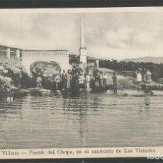 Postales: VILLENA - 10 - FUENTE DEL CHOPO - JUAN J. AMOROS -VER REVERSO SIN DIVIDIR -(ZG-45.088). Lote 64620843