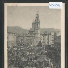 Postales: ALCOY - PLAZA DEL MERCADO - LIBRERIA DE JOSE LLORENS - HAUSER Y MENET -VER REVERSO-(ZG-45.099). Lote 64621519