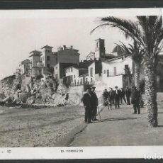 Postales: BENIDORM - 10 - EL TORREJON - FOTOGRAFICA -FOT. ORIOL - VER REVERSO -(ZG- 45.109). Lote 64682235