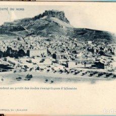 Postales: POSTAL DE ALICANTE COSTA NORTE FRANCISCO ALBRICIAS SE VENDEN A BENEFICIO DE LAS ESCUELAS EVANGÉLICAS. Lote 64684459