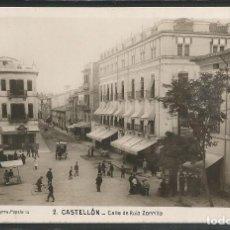Postales: CASTELLON -2- CALLE DE RUIZ ZORRILLA - ED· F. SEGARRA -FOTOGRAFICA-VER REVERSO -(ZG- 45.143). Lote 64701087