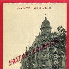 Postales: POSTAL VALENCIA, CALLE LAS BARCAS ,SERIE SANCHIS HERMANOS ,ORIGINAL , P85593. Lote 64779119