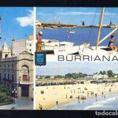 Postales: POSTAL DE BURRIANA: 3 VISTES (ED.COMAS ALDEA 20). Lote 67220653