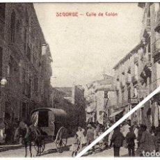 Postales: MAGNIFICA POSTAL - SEGORBE (CASTELLON) - CALLE DE COLON - MUY AMBIENTADA - CARRO. Lote 50312737