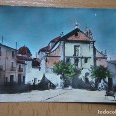 Postales: ENGUERA. IGLESIA DE LA SAGRADA FAMILIA. (ED. VIUDA DE JAIME BARBERAN).. Lote 68995673