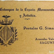 Postales: P-6328. ESTAMPAS DE LA ESPAÑA MONUMENTAL Y ARTISTICA. ACUARELAS VALENCIANAS. SAGUNTO. . Lote 70040585