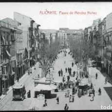 Postales: POSTAL PASEO DE MENDEZ NUÑEZ ALICANTE. Lote 71092449