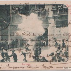 Postales: VALENCIA - FERIA DE VALENCIA DEL 20 AL 31 JULIO 1905. Lote 71628659