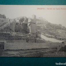 Postales: POSTAL - ESPAÑA - VALENCIA - SAGUNTO - DETALLE DEL TEATRO ROMANO - EDICION SIMEON DOMINGO. Lote 71651843