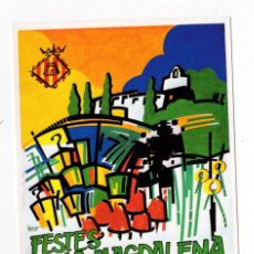 Postais: POSTAL SIN CIRCULAR CASTELLO DE LA PLANA FESTES MAGDALENA 1986 EDICION JUNTA CENTRAL FESTEJOS. Lote 71823515