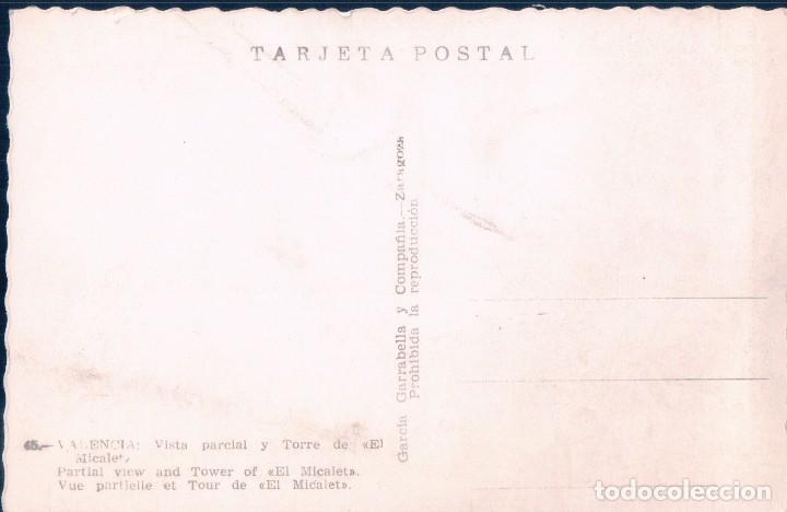 Postales: POSTAL VALENCIA, Nº 45, VISTA PARCIAL Y TORRE DE EL MICALET - GARRABELLA - Foto 2 - 72290543