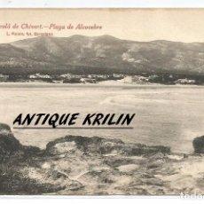 Postais: ALCALA DE CHIVERT .- Nº 21 .- PLAYA DE ALCOCEBRE .- FOTO L.ROISIN. Lote 78267889