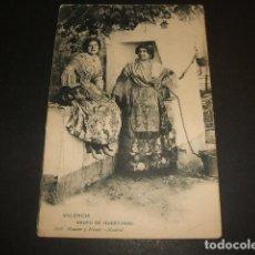 Postales: VALENCIA GRUPO DE HUERTANAS HAUSER Y MENET REVERSO SIN DIVIDIR. Lote 79812121