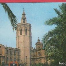 Postales: POSTAL TURÍSTICA A COLOR CON IMAGEN DE LA CATEDRAL DEL MIGUELETE DE VALENCIA IMP. VELAZCO 1985 P324. Lote 80708966