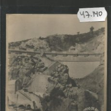 Postales: PANTANO DE BUSEO - FOTOGRAFICA -VER REVERSO -(47.140). Lote 81934644