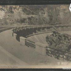 Postales: PANTANO DE BUSEO - FOTOGRAFICA -VER REVERSO -(47.148). Lote 81935072