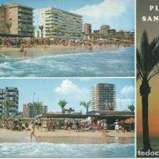 Postales: POSTAL DE ALICANTE.DIVERSAS VISTAS.. Lote 82265808