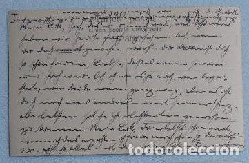 Postales: ELCHE HUERTO DE BAIX. POSTAL FOTOGRÁFICA. FABRICACIÓN ESPAÑOLA. CIRCULADA 1927 - Foto 3 - 48636004