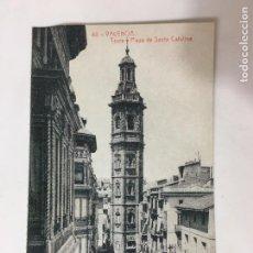 Postales: POSTAL 48- VALENCIA TORRE Y PLAZA DE SANTA CATALINA COLECCION DIARO LEVANTE. Lote 84929168