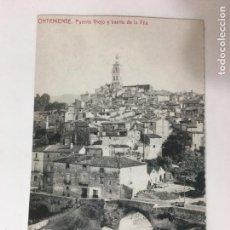 Postales: POSTAL 48- VALENCIA - ONTENIENTE. PUENTE VIEJO Y BARRIO DE LA VILA. - COLECCION DIARO LEVANTE. Lote 84958296