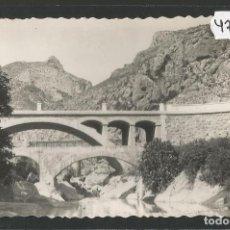 Postales: MONTANEJOS - CASTELLON -LA INDUSTRIAL FOTOGRAFICA -VER REVERSO - (47.238). Lote 85553868