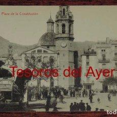 Postales: POSTAL DE ALCOY, ALICANTE, PLAZA DE LA CONSTITUCION, FOTOTIPIA THOMAS, NO CIRCULADA.. Lote 87288768
