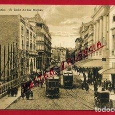 Postales: POSTAL VALENCIA, CALLE DE LAS BARCAS , ORIGINAL, P87108. Lote 87337088