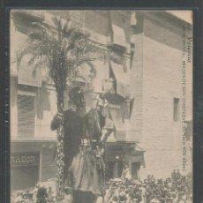 Postales: VALENCIA - MONUMENTAL IMAGEN DE SAN CRISTÓBAL - P20648. Lote 87354428