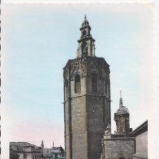 Postales: TORRE DEL MIGUELETE. VALENCIA. (COMUNIDAD VALENCIANA). POSTALES : CRIS - ADAM Nº 70. COLOREADA.. Lote 87694500
