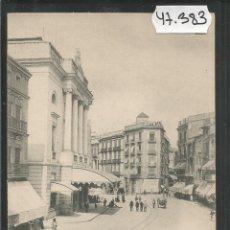 Postales: VALENCIA - POSTAL- 2- CALLE DE LAS BARCAS Y TEATRO - FOT. LAURENT - REVERSO SIN DIVIDIR -(47.383). Lote 89192588