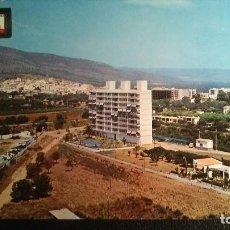 Postales: OROPESA DEL MAR - CASTELLÓN. Lote 91516360