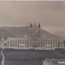 Postales: GANDIA (VALENCIA) - IGLESIA DEL SAGRADO CORAZON. Lote 93202710