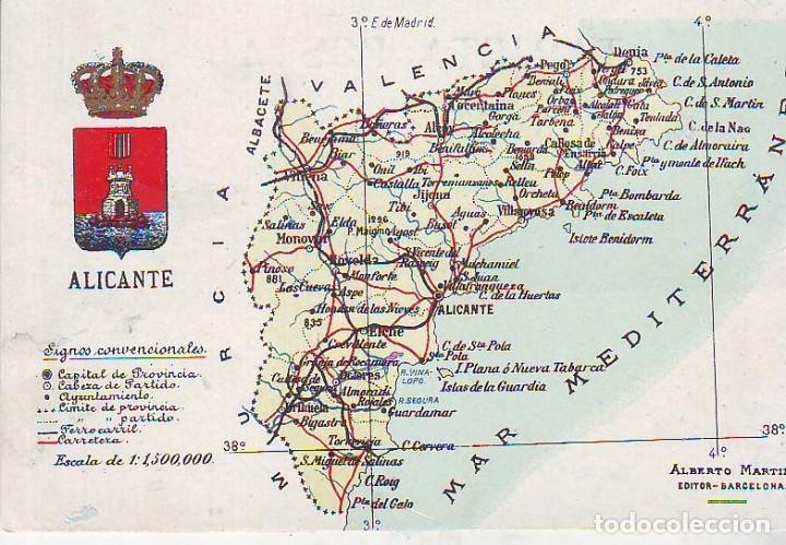 Mapa De Valencia España.Espana Postales Valencia Lote 985 Mapa De Valencia Sin Circular