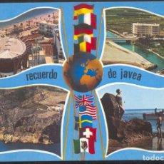 Postales: 34 - RECUERDO DE JAVEA.- DIVERSOS ASPECTOS. Lote 95332395