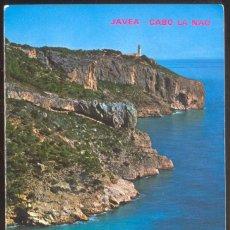 Postales: 27 - JAVEA - CABO LA NAO. Lote 95334867