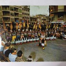 Postales: POSTAL. VILLENA (ALICANTE). ESCUADRA ESPECIAL DE MOROS NUEVOS. JDP VALENCIA. CIRCULADA. H. 1970?. Lote 96104091