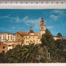 Postales: POSTAL. ONTENIENTE (VALENCIA). FOTO RICARDO GARCÍA. H. 1960.. Lote 96157192