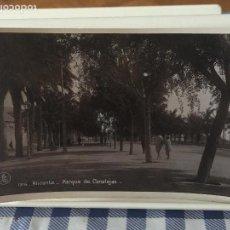 Postales: POSTAL ALICANTE. PARQUE DE CANALEJAS. ED. UNIQUE. SIN CIRCULAR.. Lote 96168343