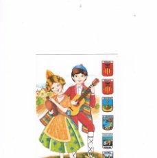Postales: POSTAL ANTIGUA COMUNIDAD VALENCIANA SIN CIRCULAR VALENCIA TRAJES REGIONALES DE ESPAÑA. Lote 98083603