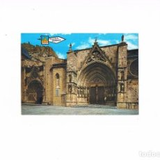Postales: POSTAL ANTIGUA COMUNIDAD VALENCIANA SIN CIRCULAR CASTELLON MORELLA BASILICA SANTA MARIA LA MAYOR. Lote 98084923