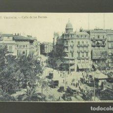 Postales: POSTAL VALENCIA. CALLE DE LAS BARCAS. . Lote 99958099