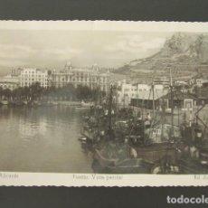 Postales: POSTAL ALICANTE. PUERTO VISTA PARCIAL. CIRCULADA.. Lote 99959199