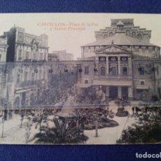 Postales: TARJETA POSTAL - CASTELLON DE LA PLANA - PLAZA DE LA PAZ Y TEATRO PRINCIPAL - L. ROISIN. Lote 102561071